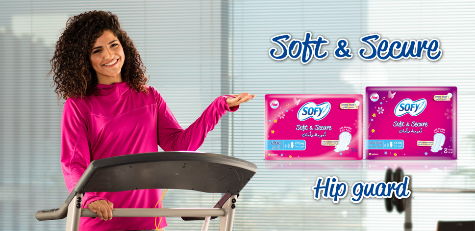 Soft & Secure Hip Guard